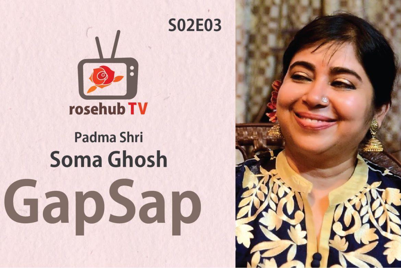 Soma Gosh Gap Sap