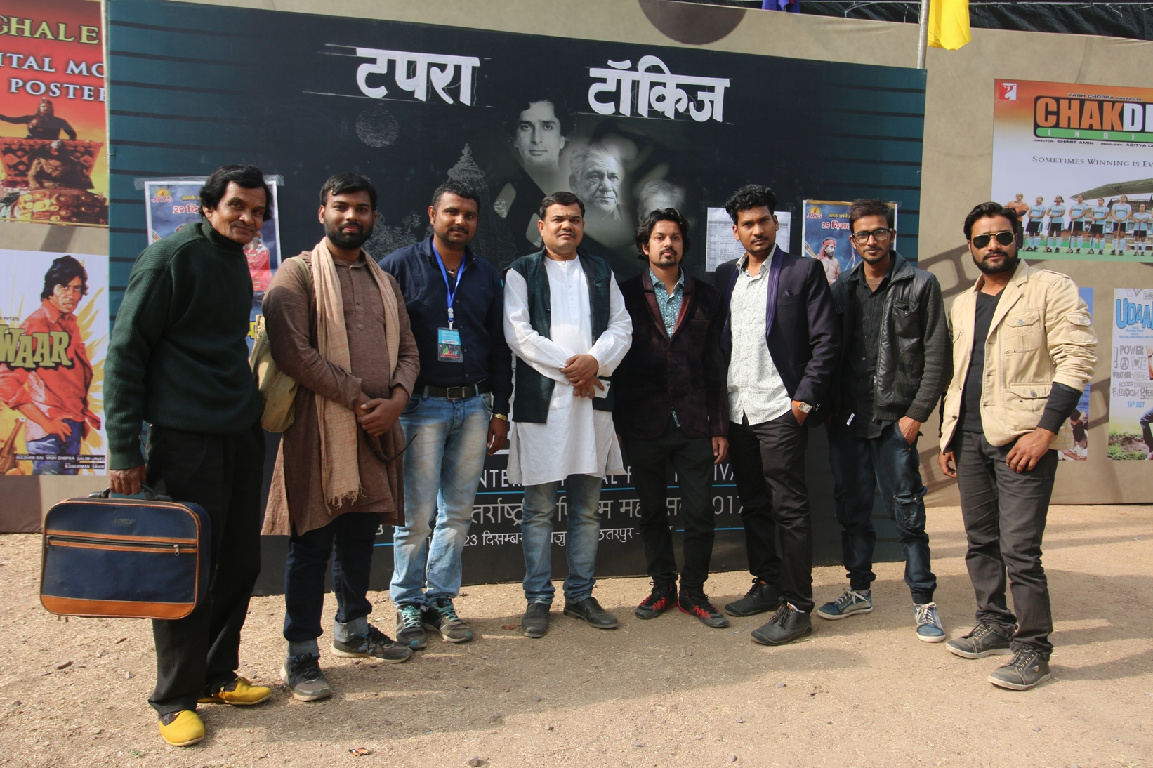 Team Rosehub at Khajuraho Film Festival