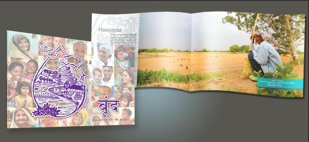 Boond-Jal Jagran Hetu Ek Prayas Coffee Tabale Book Cover