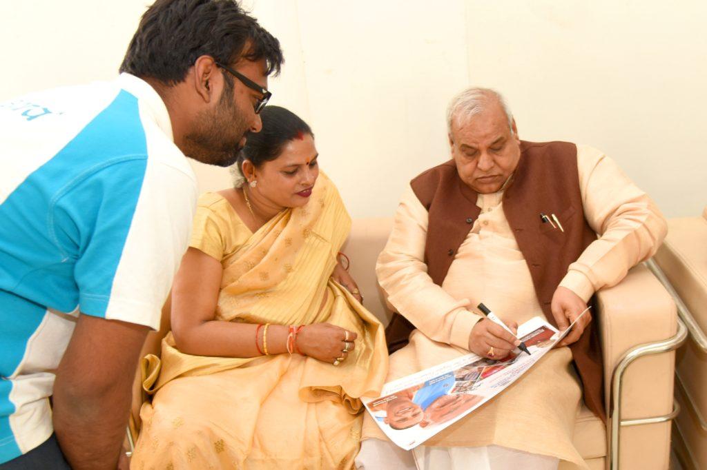 Minsiter Shri Satyadev Pachauri