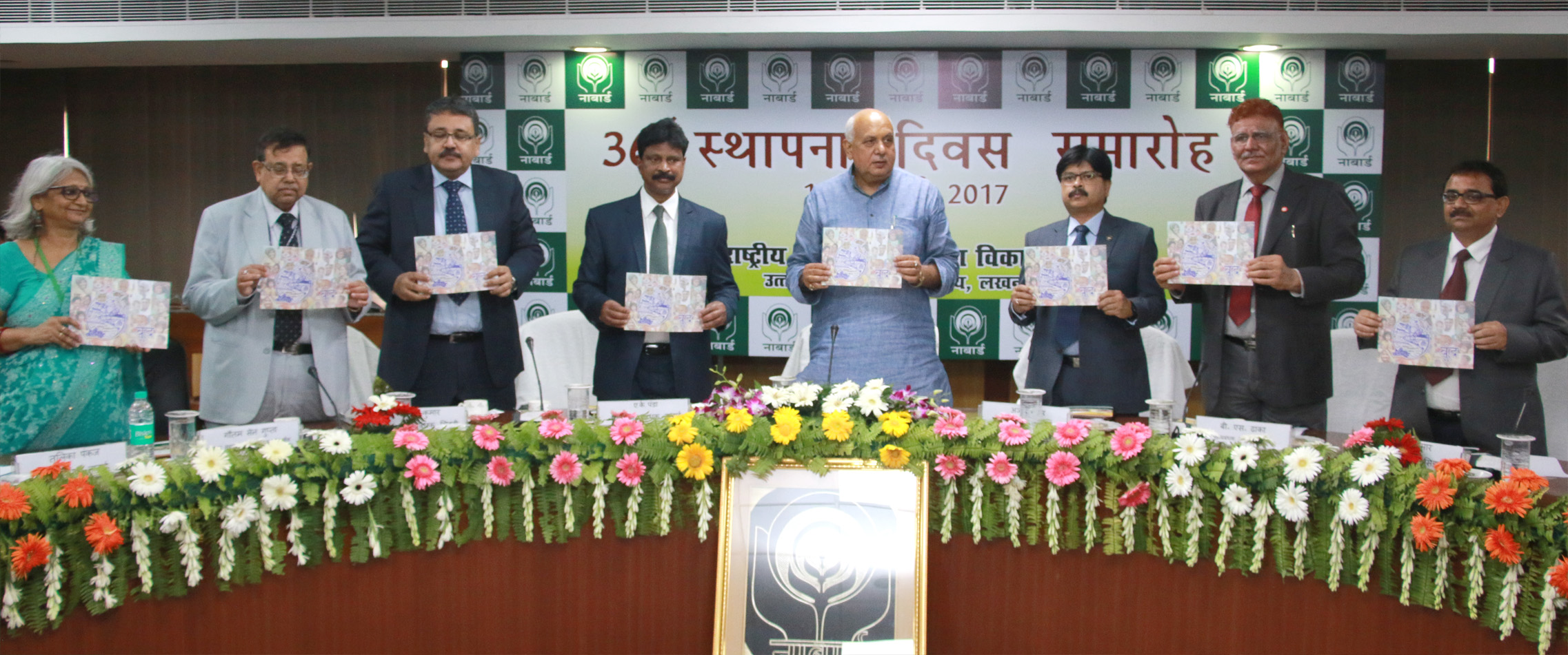 NABARD Book BOOND Launch by Agriculture Minister of UP with NABARD and RBI Officials