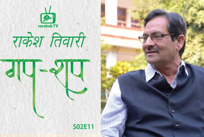 Dr. Rakesh Tewari
