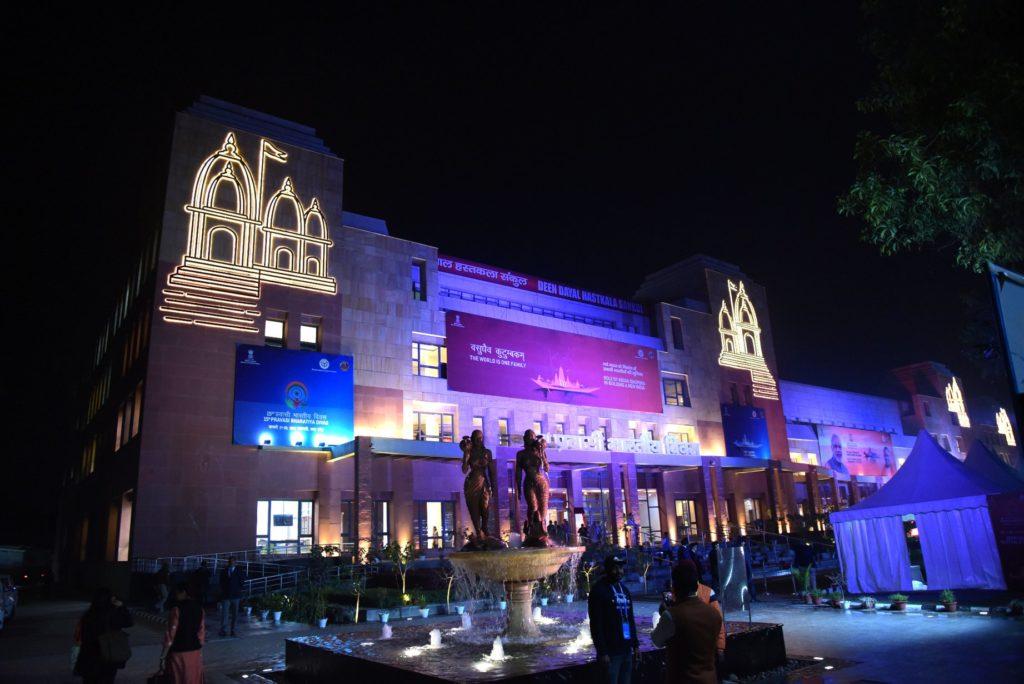 TFC Varanasi